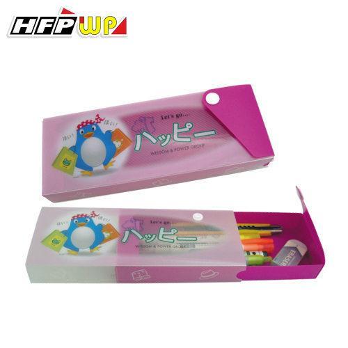 HFPWP 超聯捷 企鵝逛街篇收納盒 環保材質 非大陸製 558-PS