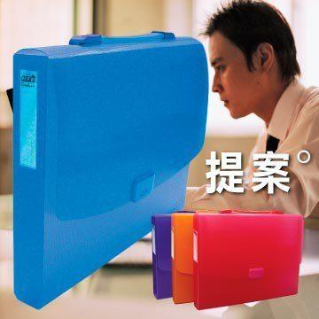 HFPWP 手提公文盒(隨機出色) 環保材質 非大陸製 61111