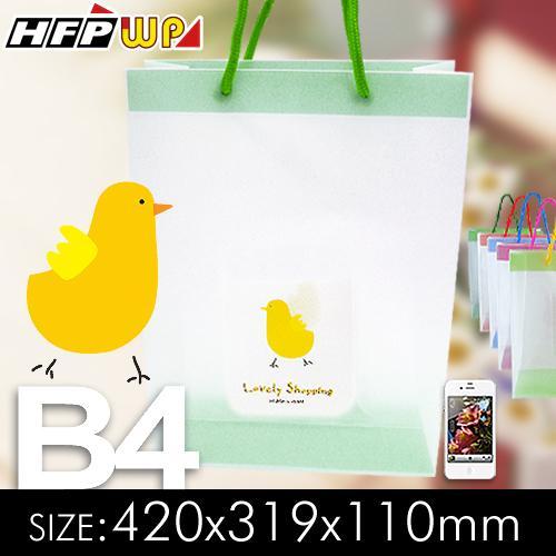【特價】【10個量販】B4購物袋 PP防水耐重手提袋 HFPWP  台灣製 G314-10