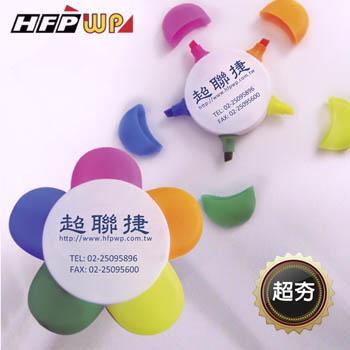 【300個含1色印刷】 超聯捷 5色花朵螢光筆或彩色貼紙 客製 宣導品 禮贈品 A0234-PR500