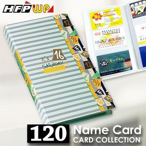 【7折】超聯捷 HFPWP 120名名片簿 全球限量設計師精品 台灣製 PA232