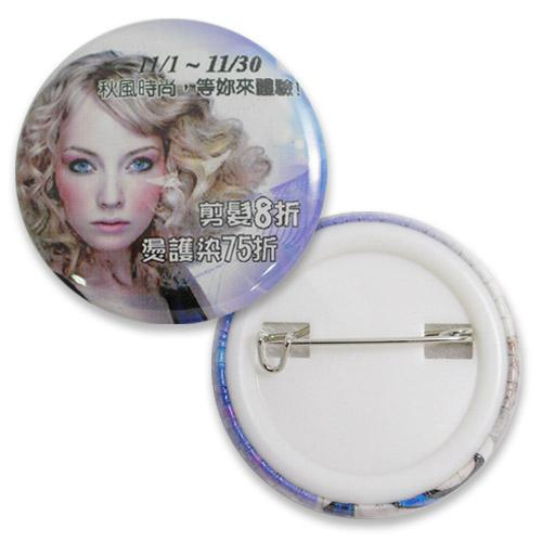 【客製化】 38mm數位印刷鈕扣胸章(塑膠) + 安全別針 宣導品 禮贈品 HFPWP A90-1130-048