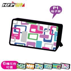 【清倉】29折 HFPWP 收納包 普普風 環保材質 台灣製 POPS02P1