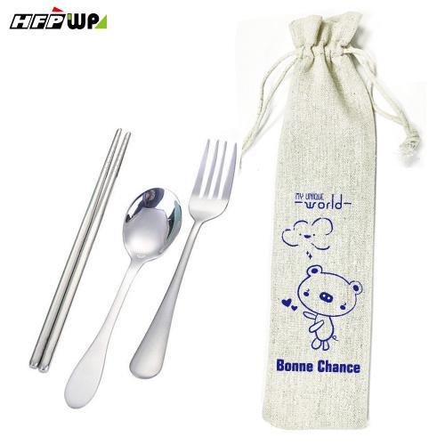 【客製化】棉麻收納束口袋1色印刷 +304不鏽鋼餐具組 宣導品 禮贈品 HFPWP S1-01092AST