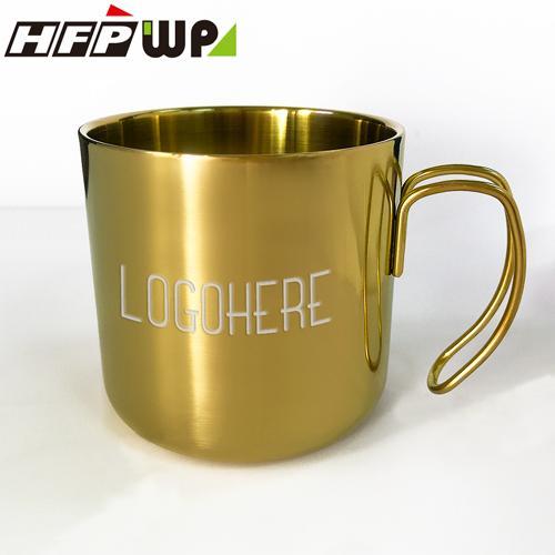【100個含雷雕1面 】超聯捷 雙層隔熱 304不鏽鋼把手杯 金色 宣導品 禮贈品 S1-11015-GD-100