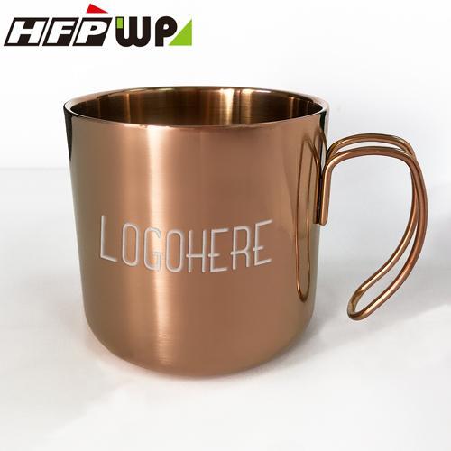 【100個含雷雕1面 】超聯捷 304雙層隔熱不鏽鋼把手杯 古銅色 宣導品 禮贈品 S1-11015-RD-100