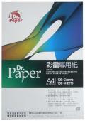Dr.Paper A4 120gsm 進口彩雷專用紙 100入/包 DP-120A4AJ-100