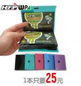 (10本) 名片 信用卡收納小幫手 40入 環保材質 254S-10 HFPWP