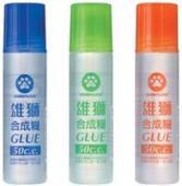 【雄獅】7折 合成糊/膠水 50c.c  HG50/1  24瓶/盒
