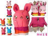 SM-56037 兔子娃娃保暖手套 羽絨發熱保暖材質