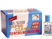 【巨倫】H-10135 大標籤清除劑 35ml+-  12罐/盒