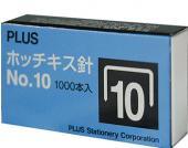 【PLUS】 SS-010釘書針10號  【20小盒/中盒】