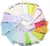 Dr.Paper 130gsm A4進口雲彩紙-17色 25入/包