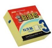 """【N次貼】 61003 黃3""""x3"""" 300張超值包便條紙 (144包/6盒/箱)"""