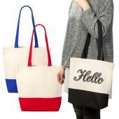 [客製化] 37*32*10cm時尚帆布雙色包 帆布袋  環保袋 20個含網版印刷宣導品 禮贈品 HFPWP S1-01046-20