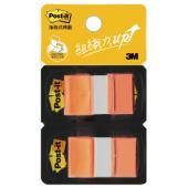 【3M】抽取式標籤2包入(橘) 681N-4D
