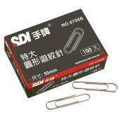7折 【SDI】 0706B 圓型特大迴紋針 50mm (100支) (10盒/中盒)