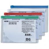 【三燕 COX】B6 透明拉鍊袋 夾鏈袋(有名片袋)(橫式) 151H