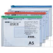 【三燕 COX】A5 透明拉鍊袋 夾鏈袋(有名片袋)(橫式) 152H