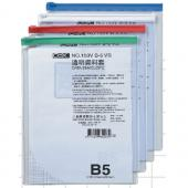 【三燕 COX】B5 透明拉鍊袋 夾鏈袋(有名片袋)(直式) 153V