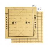 兩用棋盤 14452821