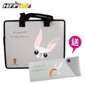 HFPWP 超聯捷 名師設計精品 the little fella *全球限量*  *台灣製 環保材質* TP3528