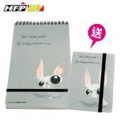 【限時】4折 直式大筆記本足100張內頁紙 HFPWP 台灣製 Tokyoplastic TPN58