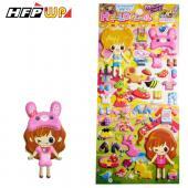 日本進口變身娃娃立體貼紙43406-2(10)