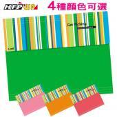 【7折】 HFPWP 橘色經理夾設計師精品 繽紛 全球限量商品 GP7000-A