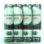國際牌4號電池黑色(4入/組)