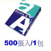 【Double A 】A4-80P多功能影印紙 5包入 / 箱