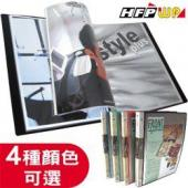 7折 HFPWP 超聯捷 DIY封面資料簿(30頁) 環保材質 台灣製 DF30(A4)