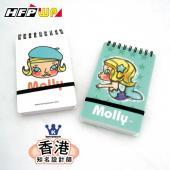 超低特價3折 Molly 名設計師精品 筆記本(小) 全球限量 台灣製 環保材質 MON3351  HFPWP 超聯捷