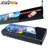 【47折特價】10個量販鉛筆盒 Burgertown 名設計師精品 台灣製 環保材質 BT558 HFPWP