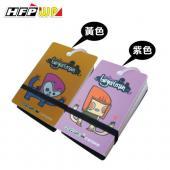 【特價】HFPWP 200張內頁隨身小筆記本 設計師系列 限量 台灣製 BTNKW