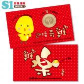 【客製化商品】1元祝福卡1500個宣導品 禮贈品 HFPWP S1-CARD-3000