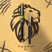 【特價】IWI Safari遊獵系列鋼珠筆-獅王(黑)530RP-00G