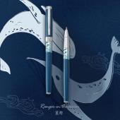 【特價】IWI Safari遊獵系列鋼珠筆-藍鯨(藍)530RP-51C