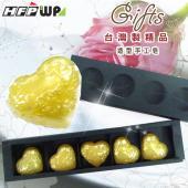 【10個量販】心心相印禮盒5入含提袋-批發造型精油手工皂TS21-10