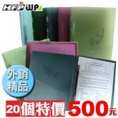 HFPWP 外銷精品 羽毛款圓弧中間塑膠夾 環保材質無毒 外銷精品 台灣製  PEC307