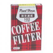 咖啡濾紙 102 (2-4人份用)40張/包 69200003 (100包販售)