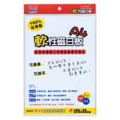 軟性磁白板21*30cm【成功 SUCCESS】 (A4) 21309-1