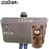 399元超大件 小熊刷毛暖暖被毯 捲毯 BE01