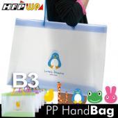[2折促銷] 90個送貼紙 HFPWP 手提袋超大卡通PP環保無毒 防水 台灣製 G313-90