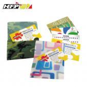 6元/個[周年慶特價][100個批發] 發票點數收納袋橫式悠遊卡套HFPWP 設計師款 台灣製 環保材質 S230-100