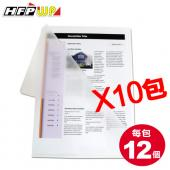 1個只要2.16元120個【10包量販】L夾文件套 PP環保無毒 底部超音波加強 台灣製 E310-12-10