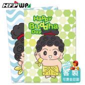 【客製化】7.6元/個 L夾文件套 2000個含1色印刷含版費 台灣製宣導品 禮贈品 HFPWP E310-PR2000 HFPWP