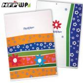 【兒童節特價】【10個量販】HFPWP 花漾L夾文件套PP環保無毒 底部超音波加強 台灣製 E310F3-10