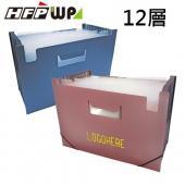 【客製化】100個含燙金 HFPWP 12層可展開站立風琴夾 F41295-BR100