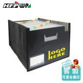 【客製化】100個含燙金 超聯捷 HFPWP 31層風琴夾可展開站立風琴夾+車邊+名片袋 版片加厚 F43195-SN-BR100